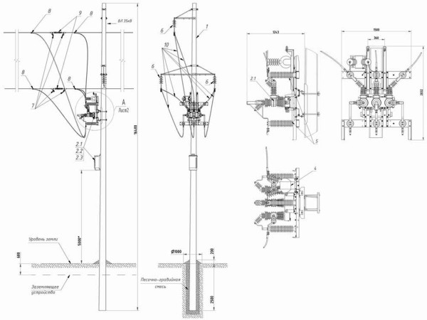 Рис. 3. Установка РВА/TEL-35 УХЛ1 на опоре CВ 164-1