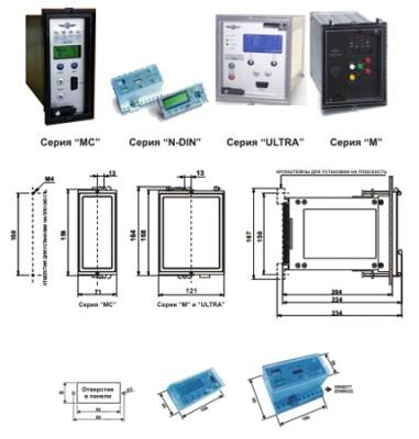 Рис.1. Внешний вид, габаритные и присоединительные размеры микропроцессорных устройств защиты серий MC, N-DIN, Ultra и M