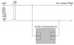 Рис.2. Пример подключения блока управления БУ/TEL-100/220(24/60)-XX при оперативном постоянном напряжении