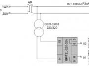 Рис.7. Пример подключения блока питания BP/TEL-220-02A и блока управления ВU/TEL-220-05A при оперативном переменном напряжении