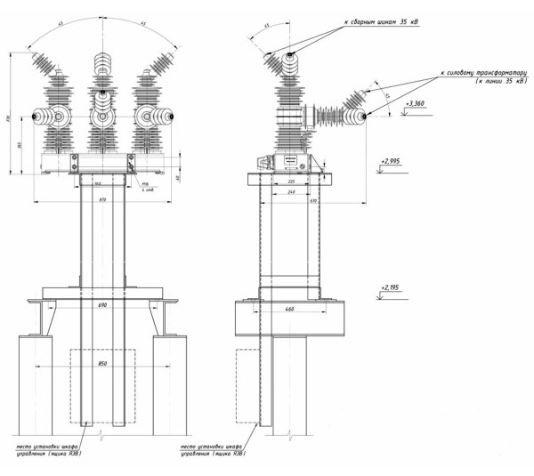 Рис. 1. Пример установки выключателя ВВ/ТЕL-35 кВ на подставке на опоре ОТ-35-1