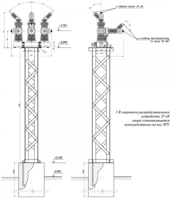 Рис. 2. Пример установки выключателя ВВ/ТЕL-35 кВ на подставке на опоре ОТ-35-5*