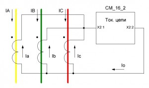 Подключение ТТ к CM_16. Вариант 1.