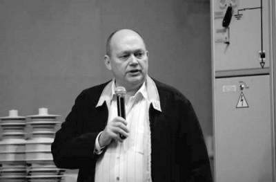 Рис. 1. С приветственным словом к участникам обращается первый заместитель министра топлива и энергетики С.М. Чех